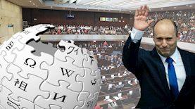 חיפושים בויקיפדיה ביום ההשבעה לכנסת, צילום: אולבייה פיטוסי יונתן סינדל פלאש 90