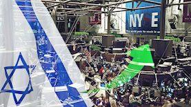 ישראל בוול סטריט, צילום: pixbay edit ice