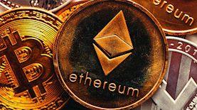 אתריום, מטבעות דיגיטליים, צילום: pixbay