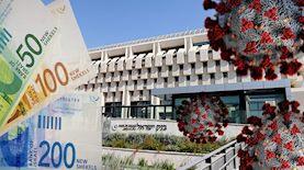 בנק ישראל בתקופת הקורונה, צילום: Magma Images