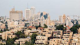 דירות במרכז העיר ירושלים, צילום: דוידי ורדי, מתוך אתר פיקיויקי