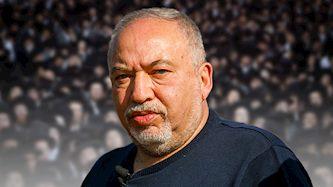 אביגדור ליברמן, צילום: פלאש 90