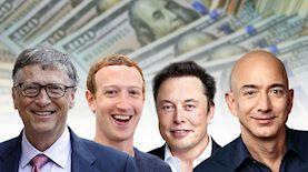 ג'ף בזוס, אילון מאסק, מארק צוקרברג, ביל ג'ייטס, צילום: pixabay, פייסבוק, מערכת ice