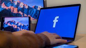 פייסבוק, צילום: pexels