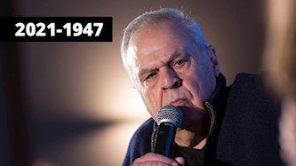 רוני דניאל, צילום: פלאש 90/ מרים אלסטר