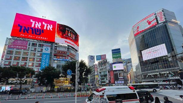 צפו: זו החברה שהפתיעה את הספורטאים הישראלים בטוקיו
