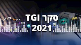 סקר TGI רדיו