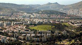 כרמיאל, צילום: ויקיפדיה