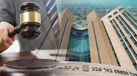 בית המשפט המחוזי באר שבע, צילום: ויקיפדיה, פלאש 90/ נתי שוחט, freepik