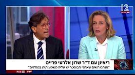 שרון אלרעי פרייס וערד ניר, צילום: צילום מסך חדשות 12