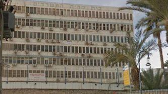 הבניין המפונה באילת, צילום: דוברות עיריית אילת