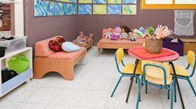 גן ילדים, צילום: Michael Giladi/Flash90