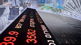 הבורסה לניירות ערך בתל אביב, צילום: פלאש 90/ אדם שולדמן, freepik