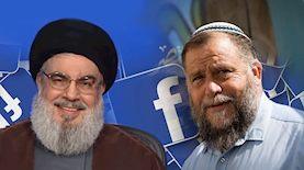 בנצי גופשטיין (ימין), חסן נסראללה (שמאל), צילום: יונתן סינדל פלאש 90, צילום מסך טוויטר
