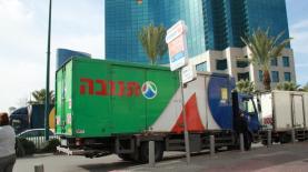 משאית תנובה, צילום: Bizportal